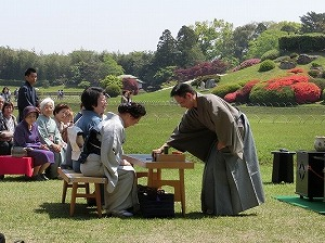 Yosai Tea Ceremony