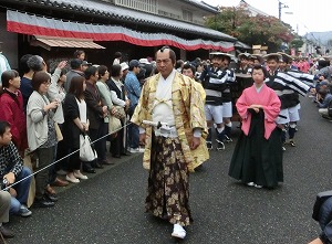 Actor Playing Lord for Yakage Shukuba Festival