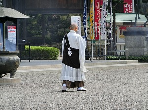 A Monk of Saijo Inari