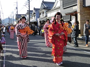 Girl Playing Japanese Princess for Yakage Shukuba Festival
