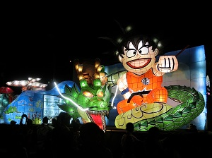 Dragon Ball at Kawakami Manga Festival