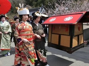 Wedding Procession in Nakatsui